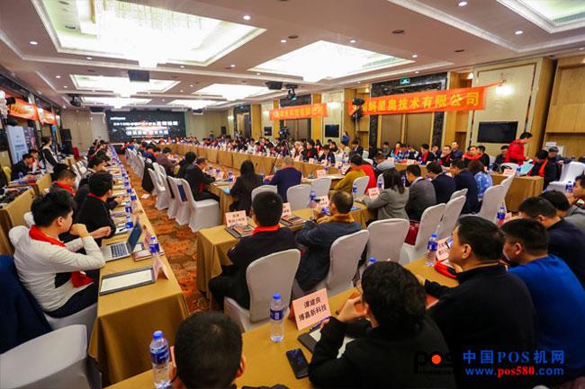 2018年中国POS行业年会圆满落幕,近18万人次见证年会精彩瞬间