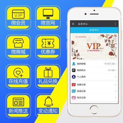 微信会员卡管理软件如何帮助门店开拓客源?