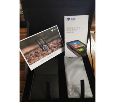 领信宝信用卡智能管家 POS机代理及加盟 领信宝招商