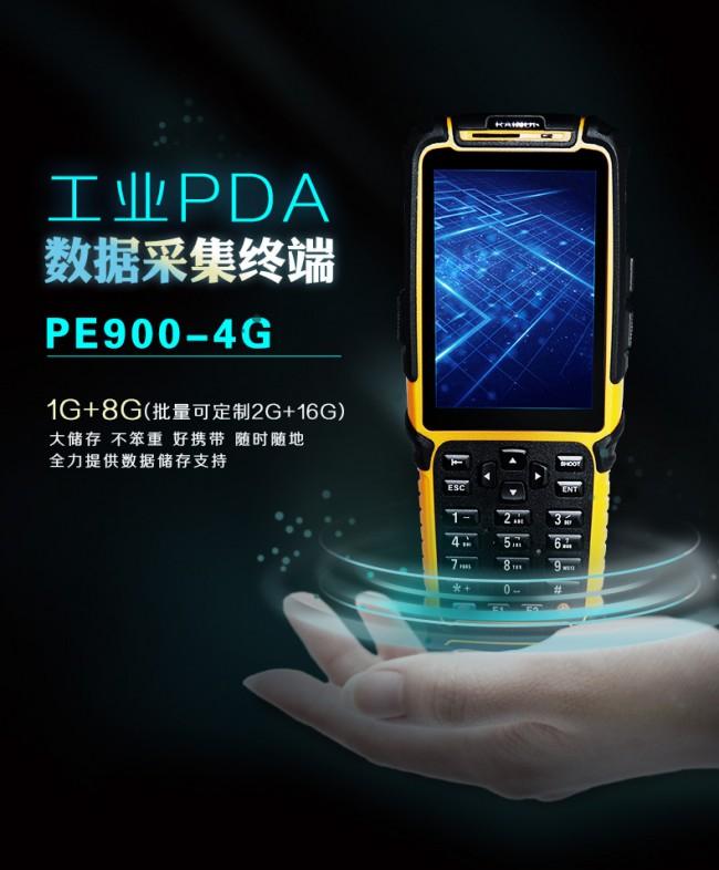 PE900-4G_01