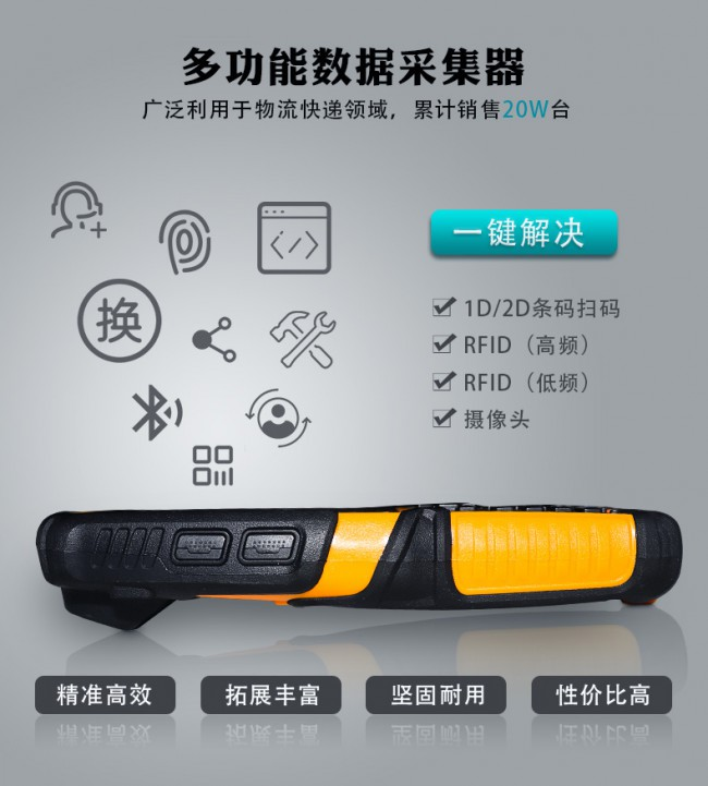 PE900-4G_03