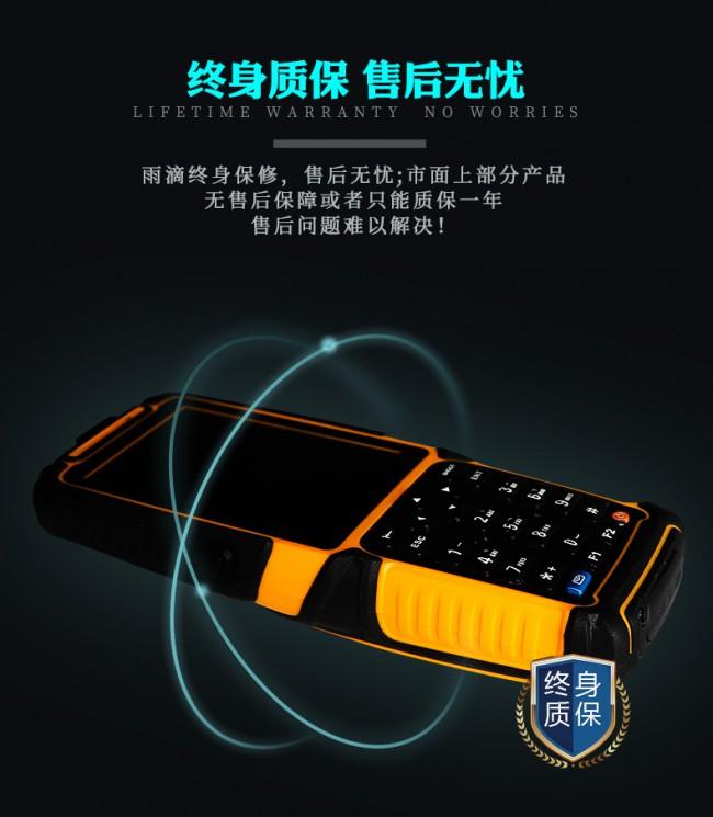 PE900-4G_04