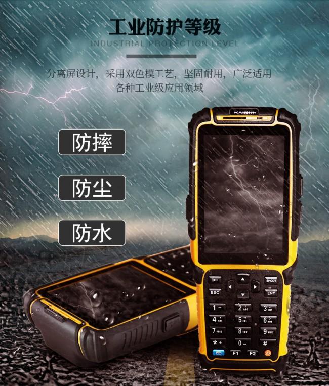 PE900-4G_07