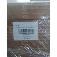中电熊猫13.3寸LC133LF4L01液晶屏高清EDP接口