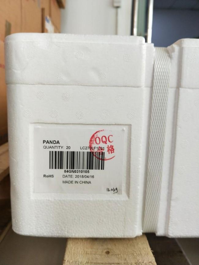 中电熊猫27寸LC270LF1L液晶玻璃 高清1080P