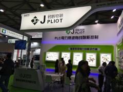 2019深圳国际工业通讯科技创新博览会