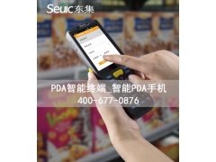 PDA智能终端_智能PDA手机
