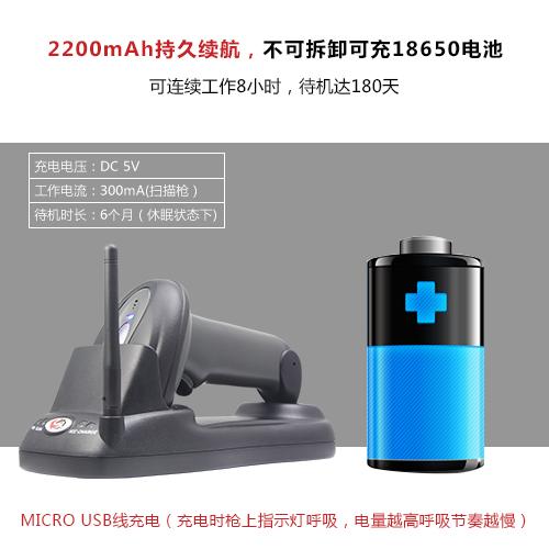 XL-9522-4 拷贝