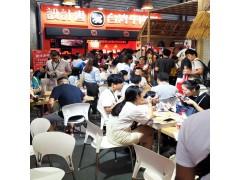 2019第11届深圳品牌加盟展览会