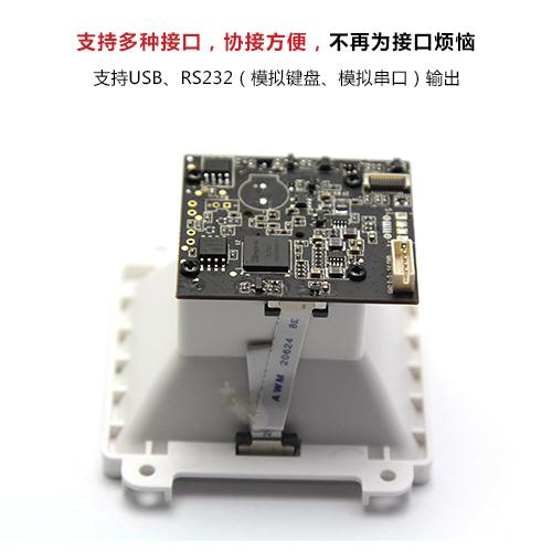 XL-3040M-4 拷贝
