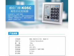 深圳COUNS高优门禁代理销售与上门安装维修服务