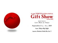 2019年第88届日本东京国际礼品及日用消费品博览会