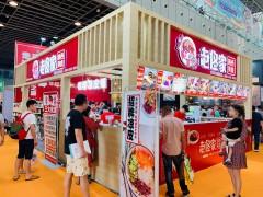 2019北京国际连锁加盟展览会
