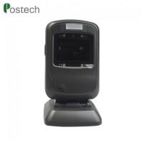 TS40二维码扫描平台手机屏幕收银扫描平台USB/串口
