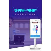 张小龙亲盯项目,微信刷脸支付官方河南区招商