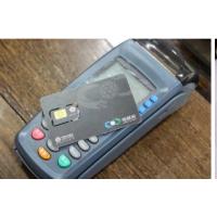 传统POS机专用流量卡年包20M