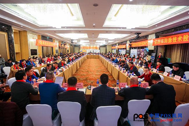 很多行业同仁都报名了,你呢?2019中国POS机行业年会邀您相约!
