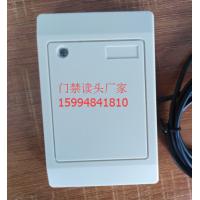 ic卡门禁读头USB串口TTL接口485读卡器现货,可定制