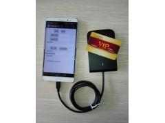 IC卡读卡器nfc读卡器ntag213卡216卡现货可定制