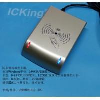 RFID标签读卡器,智能卡ic卡读写器发卡器批发价