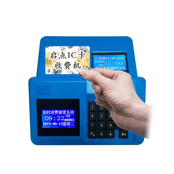 IC卡食堂售饭机,饭堂消费机,食堂打卡机