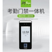 深圳中控动态人脸识别刷脸门禁考勤机xFace600安装维修
