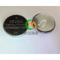 厂家直销有源电子学生卡专用CR2025纽扣电池