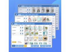 服装店收银软件 单店连锁店可用