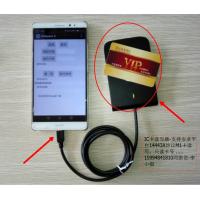 X2-U200消费终端机内嵌式NFC读写模块,ic刷卡模块