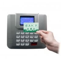 IC卡消费机源头厂家 IC卡食堂售饭机 饭堂发卡机价格