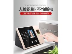 东为 人脸指纹混合识别考勤机  DW218