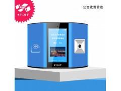 银联闪付NFC功能二维码公交刷卡机收费终端支持OEM