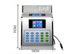 云上铺消费机-食堂消费机-安卓消费机