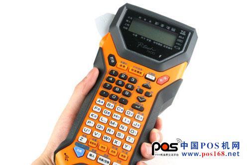 手握PT-7600