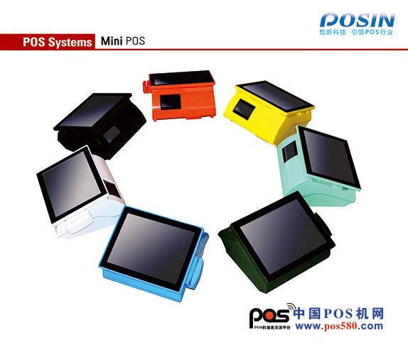POS系统集成设备开启商业信息新时代