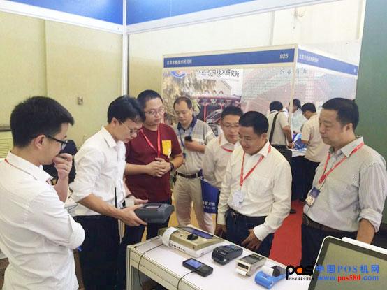 广东天波生意火闪耀2016第24届中国国际金融展