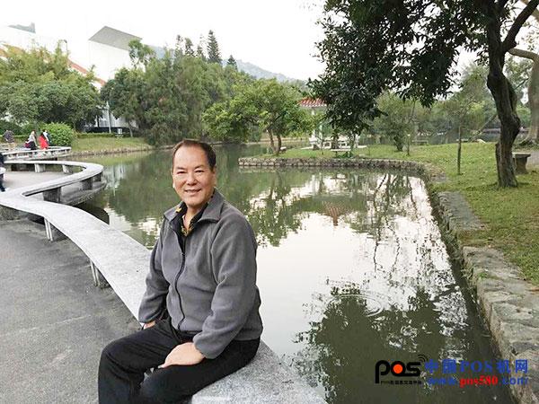 人物专访pos行业老前辈林惠鹏:纷乱背后的守护者
